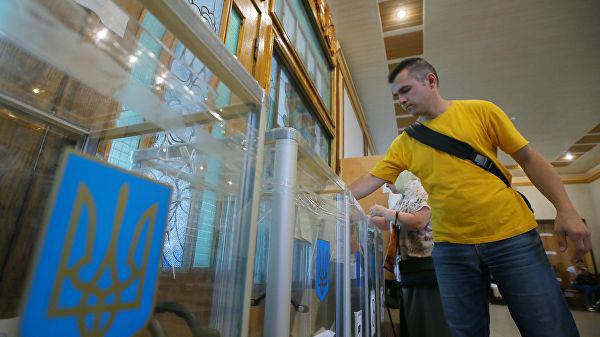Ukrainian President's party gets 42 1% in snap elections, Mikheil